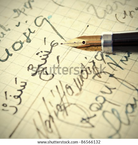old hand-written with Arabic letters - stock photo