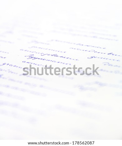 Old handwriting letter, as background - stock photo