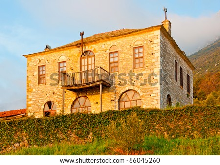 Old house out of Great Lavra's monastery in Holy mountain Athos in Greece - stock photo
