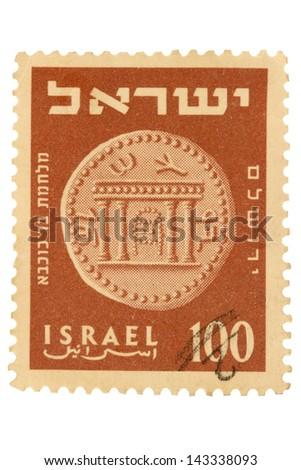 Old Israeli postage stamp  - stock photo