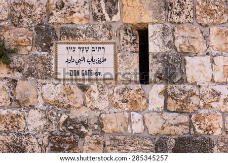Old Jerusalem street sign. Zion gate street. Israel - stock photo