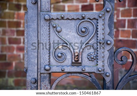old keyhole in the castle - stock photo