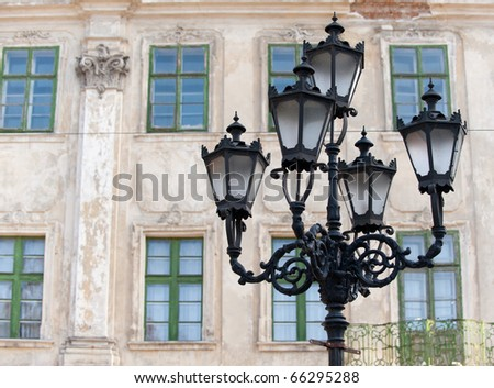Old lantern. Street lamp in the city of Lvov - stock photo
