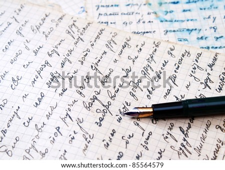 Old letter and fountain pen.Close up photo. - stock photo
