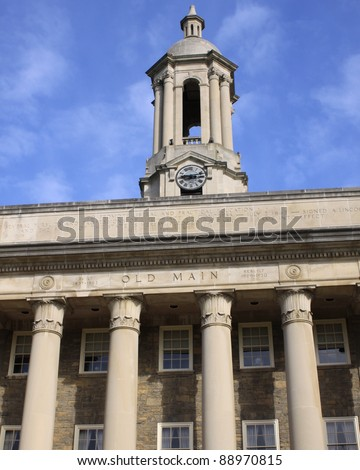 Old Main Building, campus of the Pennsylvania State University - stock photo