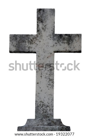 Old Marble Cross - stock photo