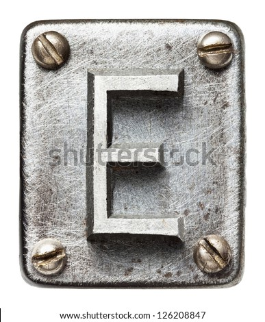 Old metal alphabet letter E - stock photo