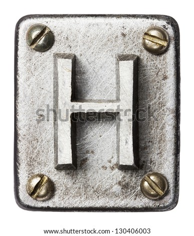 Old metal alphabet letter H - stock photo