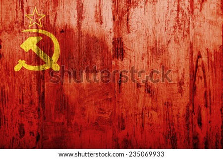 old metallic texture with a soviet flag - stock photo