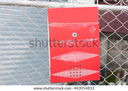Old modern mail box of Thai post . - stock photo