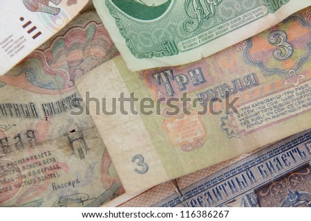 Old money of 19 th and 20 th century. Imperial Russia and Soviet Union period - stock photo
