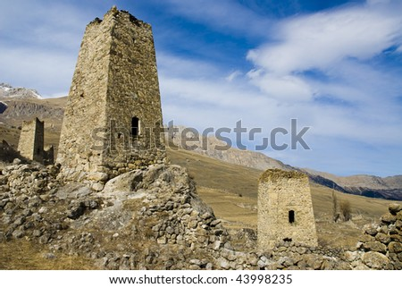 old mountain fortress - stock photo