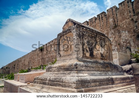 Old muslim tomb on the ancient cemetery in Jerusalem - stock photo