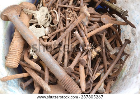 Old nails - stock photo