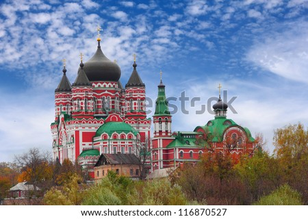 Old orthodox church of Cathedral of St. Pantaleon or St. Panteleimon in Feofania, Kiev - stock photo