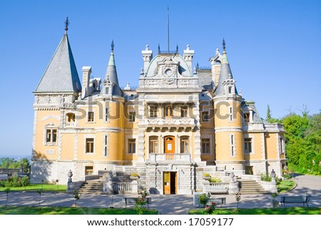 old palace in Ukraine (king Alexander's I) - stock photo