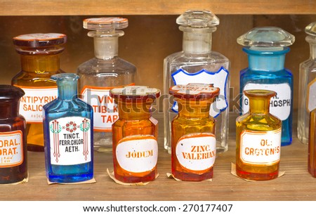 Old pharmacy museum  1730 Trademarks are very old and long lost relevance in our time - stock photo
