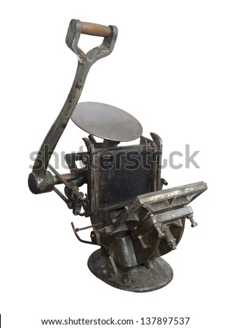 Old printing press machine - stock photo