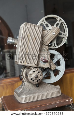 old projector - stock photo