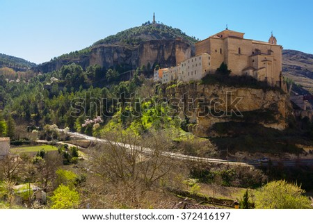 Old restored convent of Cuenca, Spain - stock photo