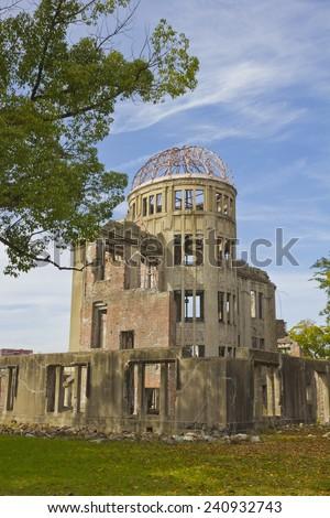 Old ruined building as a landmark in Hiroshima, Japan. - stock photo