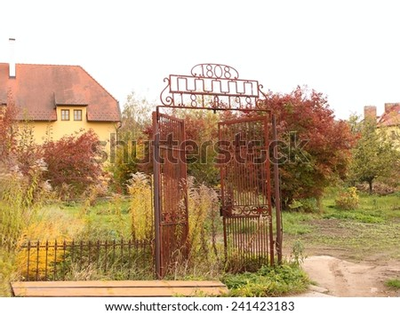 Old rusty gate to nowhere - stock photo