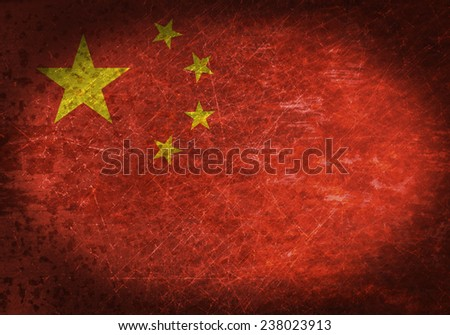 Old rusty metal sign with a flag - China - stock photo