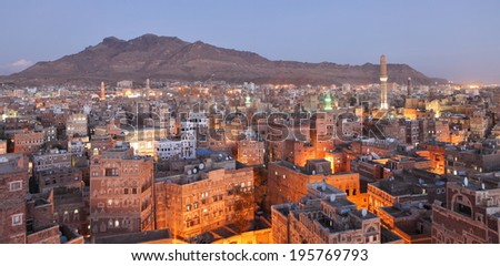 Old Sanaa view at dusk, Yemen  - stock photo