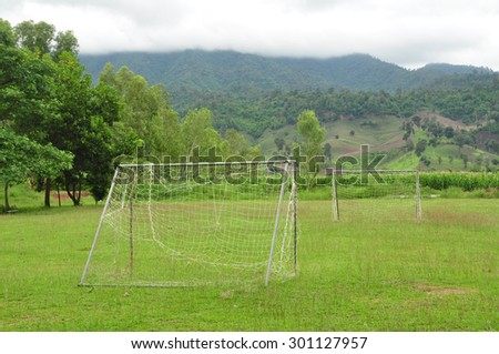 old soccer field the village field - stock photo