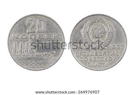 Old Soviet money . 20 Kopeks coin 1967 - stock photo
