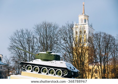 Old soviet tank like monument to Soviet soldiers liberated Gomel. Belarus - stock photo
