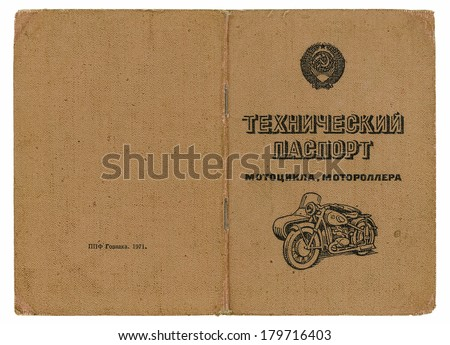 old soviet technical passport for motorbikes isolated on white background - stock photo