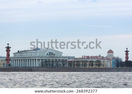 Old Stock Exchange and Rostral Columns in St. Petersburg, Russia - stock photo