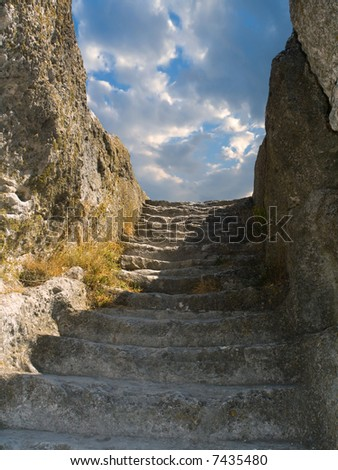 Old stone staircase to sky, cloudscape - stock photo