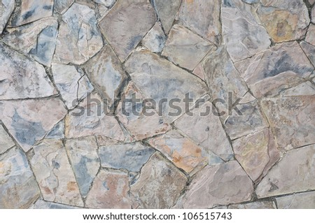 Old stone wall. - stock photo