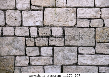 Old Stone Wall Background - stock photo