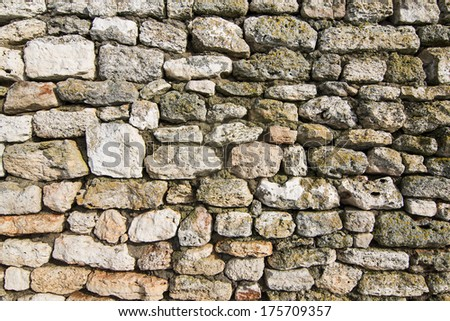 Old stone wall texture  - stock photo