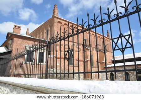 Old Synagogue in Krakow, Poland  - stock photo