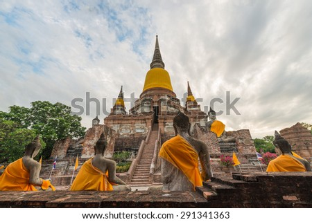 Old Temple Architecture , Wat Yai Chai Mongkol at Ayutthaya, Thailand, World Heritage Site - stock photo