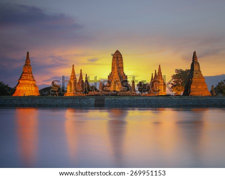 Old Temple wat Chaiwatthanaram of Ayutthaya Province( Ayutthaya Historical Park )Asia Thailand - stock photo