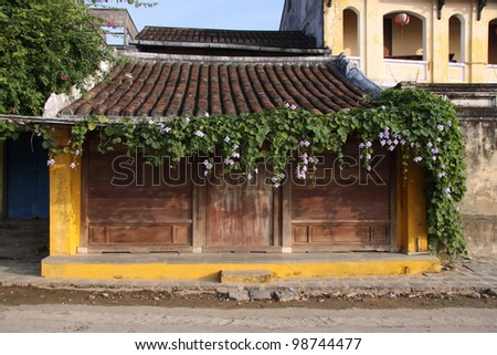 Old town - Hoi An, Central Vietnam - stock photo