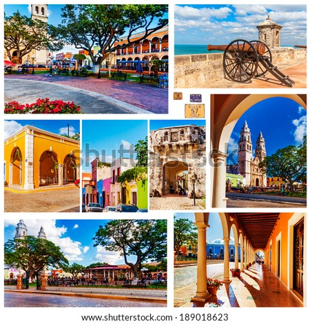 Old Town, Independence Plaza, Fort San Miguel Calle 57 and Puerta de Tierra in Campeche, Mexico - stock photo