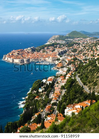Old town of Dubrovnik, Croatia - stock photo