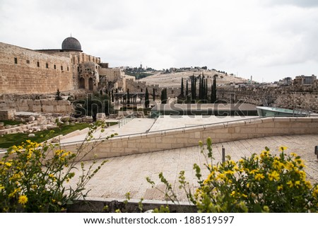 Old Town of Jerusalem - Israel - stock photo