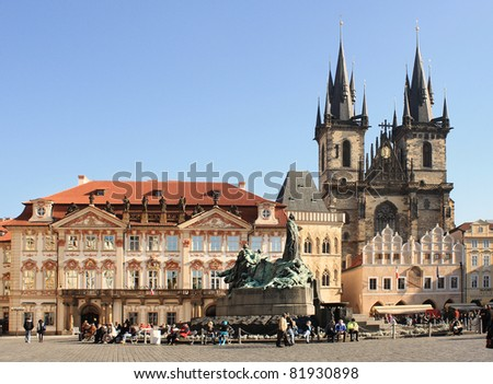Old Town Square, Prague - stock photo