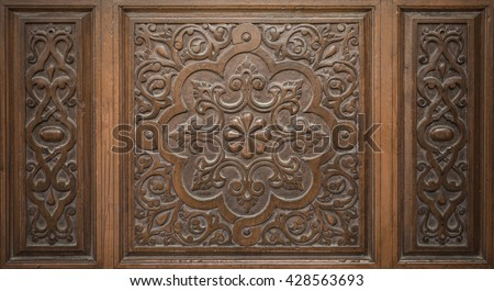Old Traditional Decorative Islamic Art Engraved on Wood - stock photo
