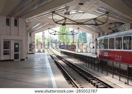 Old train stop at railway station in Kriviy Rig city - stock photo