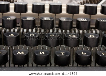 Old typing device - stock photo