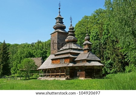 Old Ukrainian church - stock photo