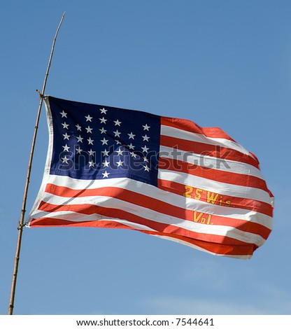Old US Flag - stock photo